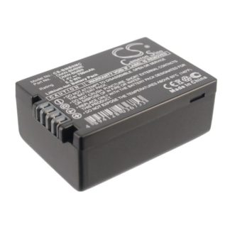 Аккумулятор CS-BMB9MC - Panasonic DMW-BMB9