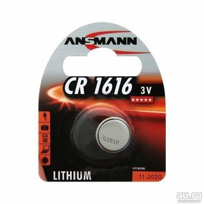 CR1616 Ansmann BL1 13324